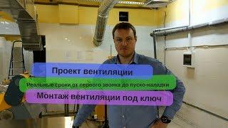 видео Вытяжной зонт для кухни: Чтобы воздух был чистым