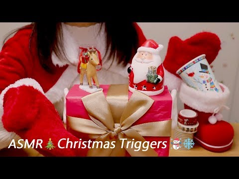 [ASMR] Christmas Triggers For Sleep & Relaxation / No Talking 1h