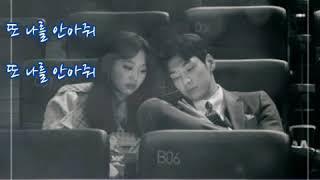 카더가든  ➿  미안하다는 말   (가사)   초면에 사랑합니다 OST