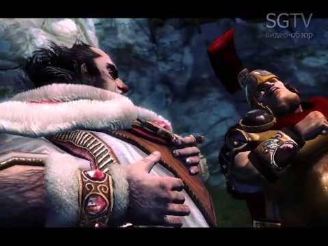 Прохождение игры Overlord 2