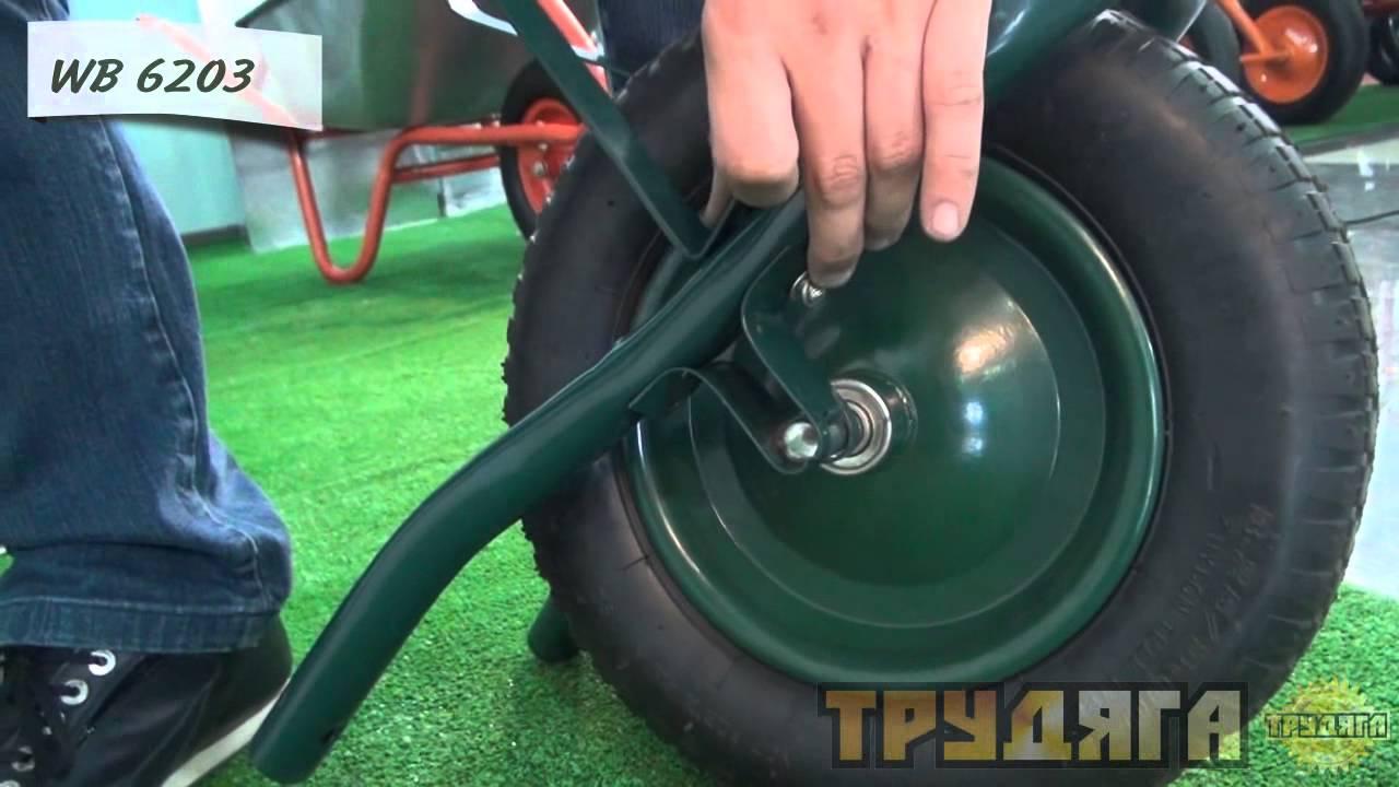 Колесо для тачки wb6204s – это та деталь, которую лучше купить про запас, чтобы садовые работы в сезон не остановились из-за досадной поломки. Оно лёгкое и крепкое, способно выдержать большие нагрузки. Основа колеса – прочный стальной обод, в оси установлены качественные.