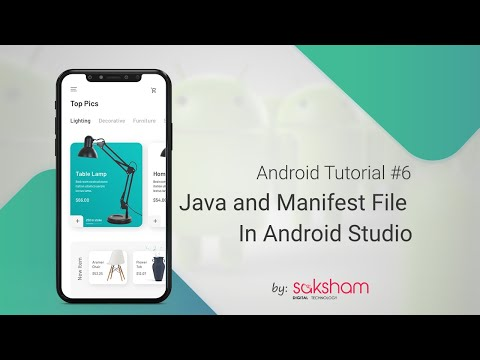 android-tutorial---05:-how-to-use-java-and-manifest-file-in-android-studio