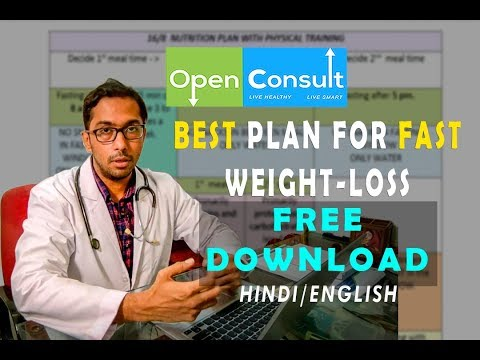 BEST Diet Plan for FAST weight loss (FREE DOWNLOAD) - Hindi\English | Openconsult
