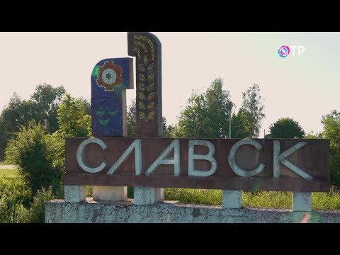 Малые города России: Славск Калининградской области - до войны он назывался Хайнрихсвальде