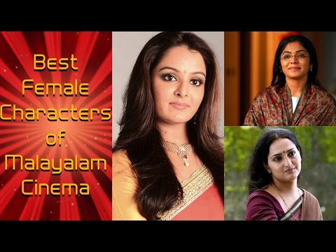 Best Female Characters of Malayalam Cinema   Woman's Day Special