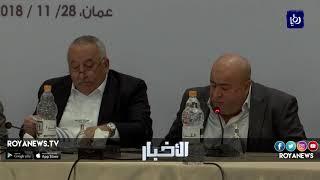 """""""راصد"""" يوصي بزيادة مهارات النواب الأردنيين عبر منصات التواصل - (28-11-2018)"""