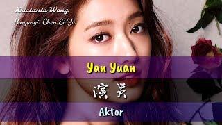 Yan Yuan - 演员 - Chen Si Yu - 陈思宇 (Aktor)