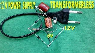 12V POWER SUPPLY TRANSFORMERLESS
