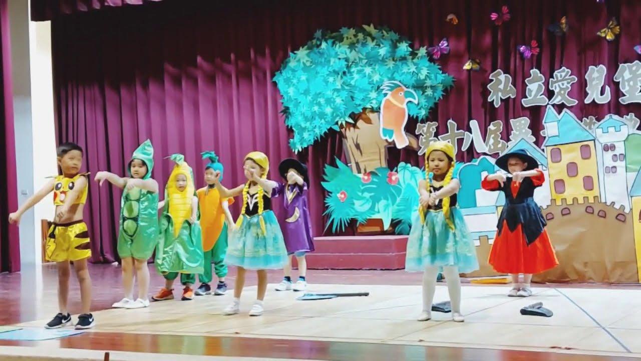 mico school graduation ceremony,stage play,the Rapunzel story