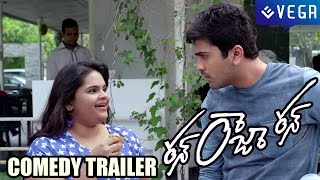 Run Raja Run Movie - Latest Comedy Trailer - Sharwanand, Seerat Kapoor