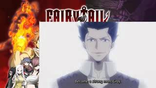 fairy tail gray vs silver full fight