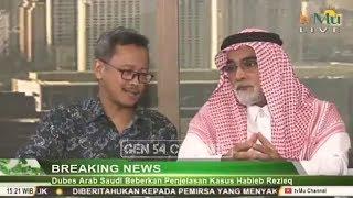 Penjelasan duta besar Arab saudi tentang kasus Habib Rizieq dan bendera tauhid