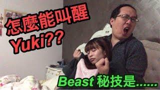 快半夜12點,Beast 下班肚餓,叫醒Yuki試吃全澳洲最有名的甜點-Pancake ...