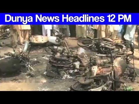 Download Youtube: Dunya News Headlines - 12:00 PM - 25 June 2017