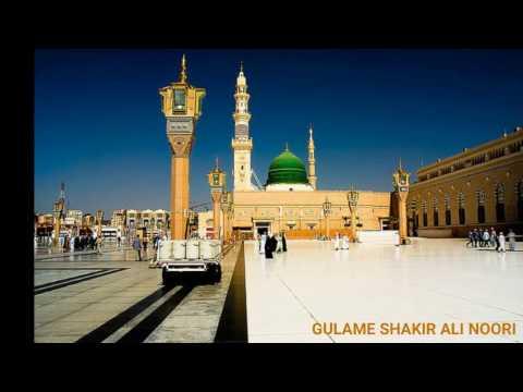 Humare Aaqa Azeem Tar hai  By Sayyed Ahmed Qadri Sahab