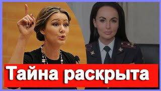 🔥Кем оказалась Ирина Волк🔥 Мария Кожевникова против Ирины ВОЛК🔥