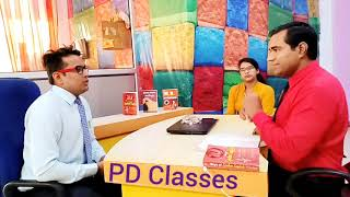SBI #PO Interview in Hindi : #IBPS : Bank #Interview preparation
