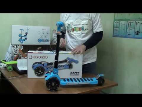 Инерционный самокат купить краснодар - YouTube
