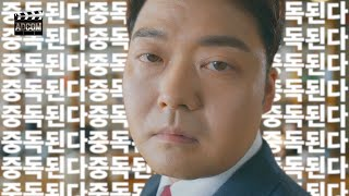 [광고모아보기] 1탄 -  중독성 강한 CF광고들을 모아보았습니다.