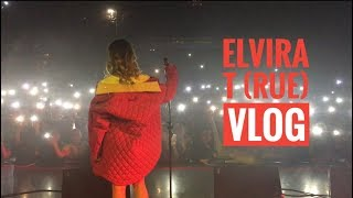 Скачать Elvira T Rue VLOG Чебоксары Ижевск результаты конкурса внутри