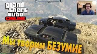 GTA V Online (PC) - Мы творим БЕЗУМИЕ!(Регистрация в игре Swordsman: ▻http://pw.playnowonline.ru/9bu -------------------------------------- От лица Кристи: https://youtu.be/VuZ31HZ7kC8 --------------------., 2015-08-11T14:34:07.000Z)