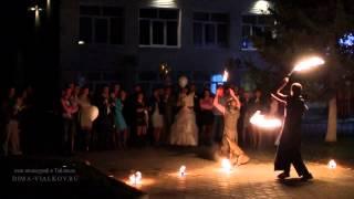 """фаер-шоу на свадьбе """"Гелиос"""""""