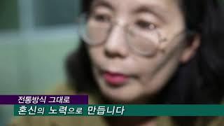 인산죽염 www.insan.com