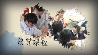 Publication Date: 2015-01-20 | Video Title: 孔聖堂中學校風好唔好?睇片就知道!