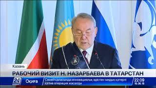 Рабочий визит Главы государства в Татарстан: лидеры обсудили планы развития отношений
