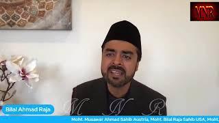 Dil Se Dil Milne Lage دل سے دل ملنے لگے ہیں Bilal Ahmad Raja