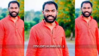 02  College Pilla Citylight Sai Anna Vol   2
