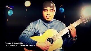محمد الهواري - الله علي جمالو | Mohamed El Hawary - Allah 3la Gamalo