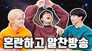 Download lagu [NCT DREAM] 200109 후야 토크파트