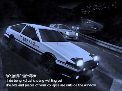 一路向北- All the way North by 周杰伦 - Jay Chou, Lyrics+Pinyin+English Translation