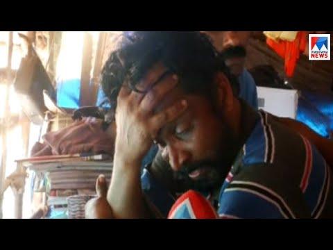 'അവര് തലയെടുക്കുമെന്ന് കൃപേഷ് പറഞ്ഞു'; നെഞ്ചുപൊട്ടി പിതാവ് | Kripesh father| Kasargod Murder