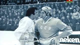 """""""Олимпийская виза"""": хоккей. Панорама"""