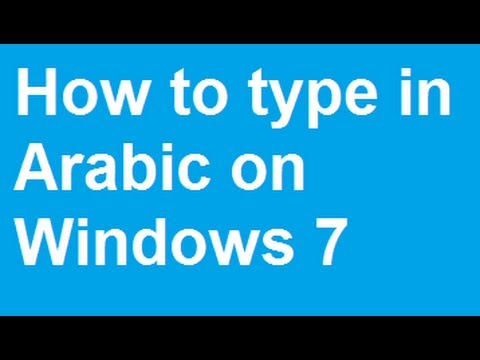 How To Type In Arabic With Windows 7 (NO DOWNLOADS REQUIRED!!!)