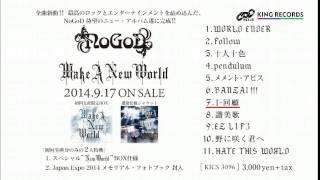 NoGoD/Make A New World(album digest trailer)