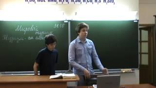 31.05.13 10 класс проект по географии