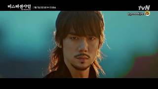 Video [INDO SUB] Drama tvN Mr. Sunshine Highlight download MP3, 3GP, MP4, WEBM, AVI, FLV September 2019