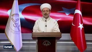 Diyanet İşleri Başkanı Mehmet Görmez Paralel yapı Asıl ihaneti yüce dinimize yaptı 2017 Video