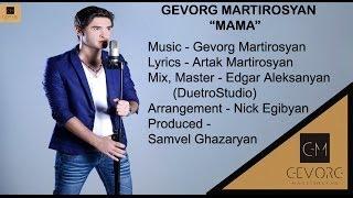 Gevorg Martirosyan - Mama / Գևորգ Մարտիրոսյան - Մամա ©