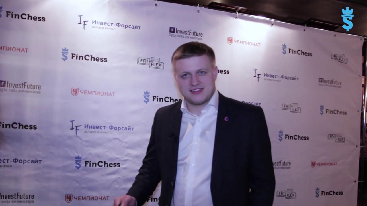 Тимофей Тютюнник - отзыв участника зимней серии FinChess 2019