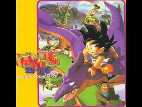 Download Dragon Ball OST - The Path to Power #44