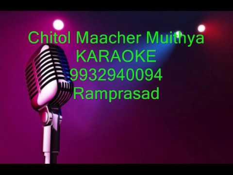Chital Macher Muitha Karaoke by Ramprasad 9932940094