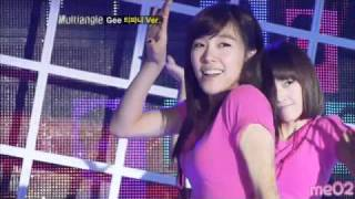 Tiffany - Gee [The M]
