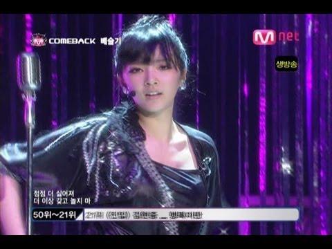 Bae Seul Ki(배슬기) - Tiresome(지겨워) 20090409 M Countdown