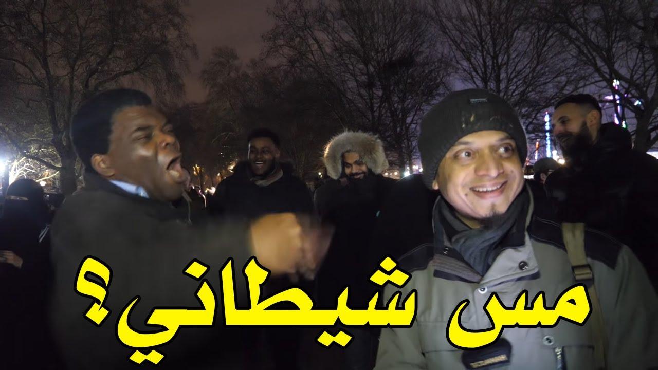 مسيحي يصرخ كأنما به مس شيطاني! منصور في حوار مع مسيحي