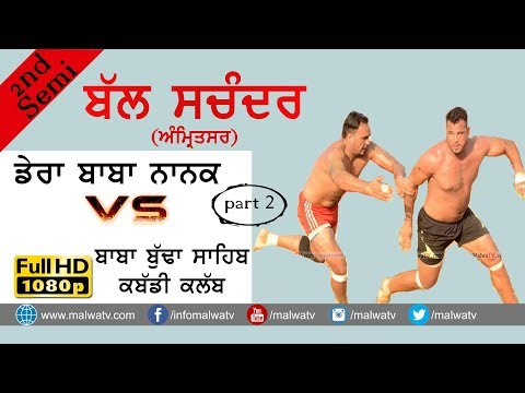 BAL SACHANDAR (Amritsar) KABADDI CUP - 2017 ● 2nd SEMI FINAL ● FULLHD ● Part 2nd