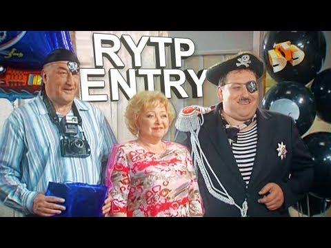 Египетская Сися 4   RYTP Entry